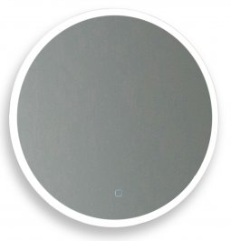 Round Broadway Mirror with LED Lighting & Demister